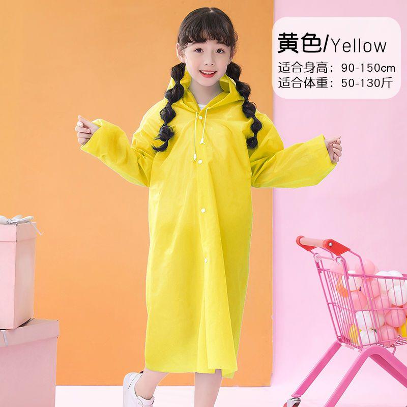 54219-时尚便携EVA雨衣男女加厚成人小孩雨衣雨披户外旅行非一次性雨衣-详情图