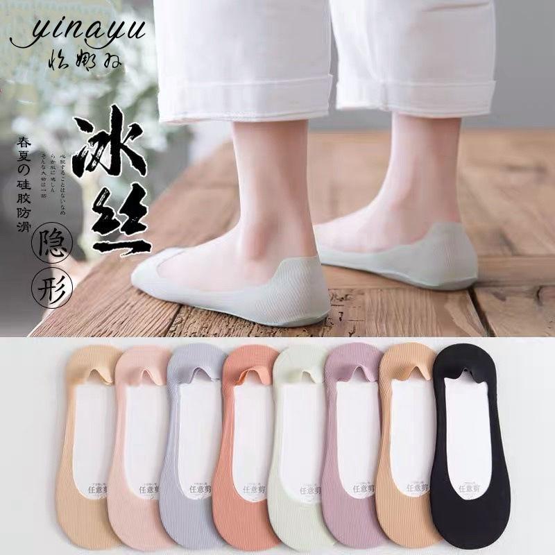 冰丝船袜女袜子女夏天薄款日系浅口隐形纯棉底硅胶防滑不掉跟短袜