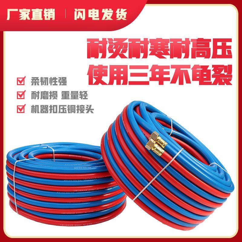 54167-氧气乙炔双色连体管8mm高压软管燃气煤气管耐磨防爆工业用焊割管-详情图