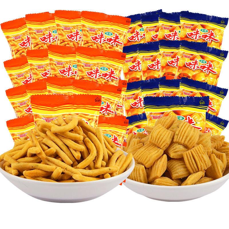 爱尚咪咪虾条蟹味粒好吃的零食小吃大礼包一整箱怀旧儿童休闲食品