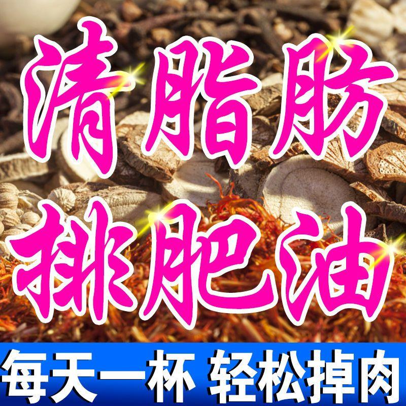 【有效果】柠檬山楂荷叶茶减脂瘦身清肠茶清脂水果组合代用花草茶