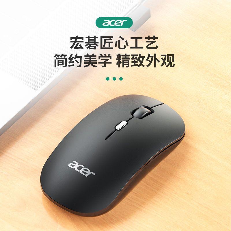 54254-宏碁(Acer) 无线充电鼠标 静音  电脑办公游戏办公家用鼠标-详情图