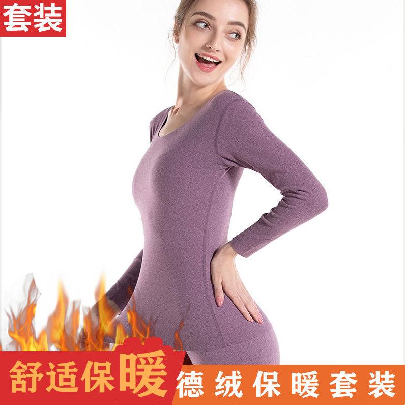 德绒无痕发热保暖内衣女套装2021秋冬季新款潮紧身圆领加厚打底衫