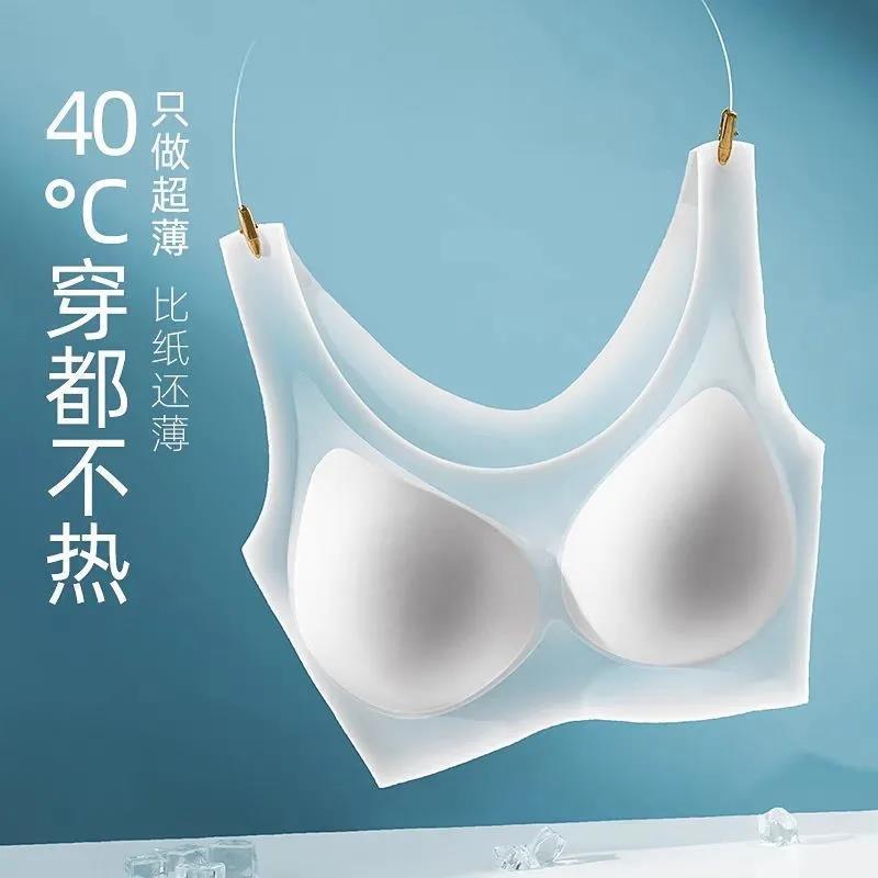 88692-夏季超薄无痕裸感内衣女大胸显小无钢圈防下垂大码文胸背心式胸罩-详情图
