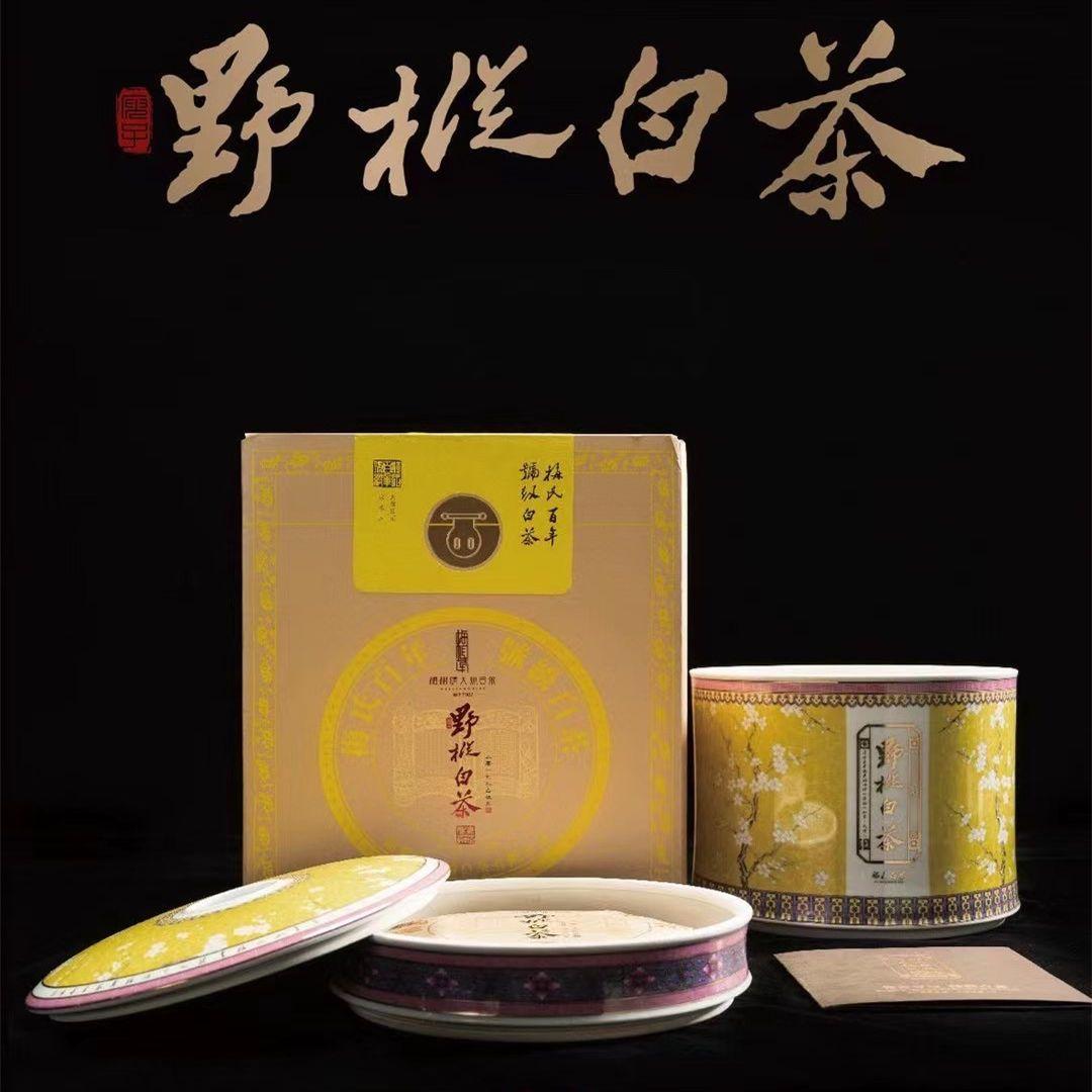 梅相靖大师白茶号级系列野枞白茶2019年牡丹茶饼357g正宗福建茶叶