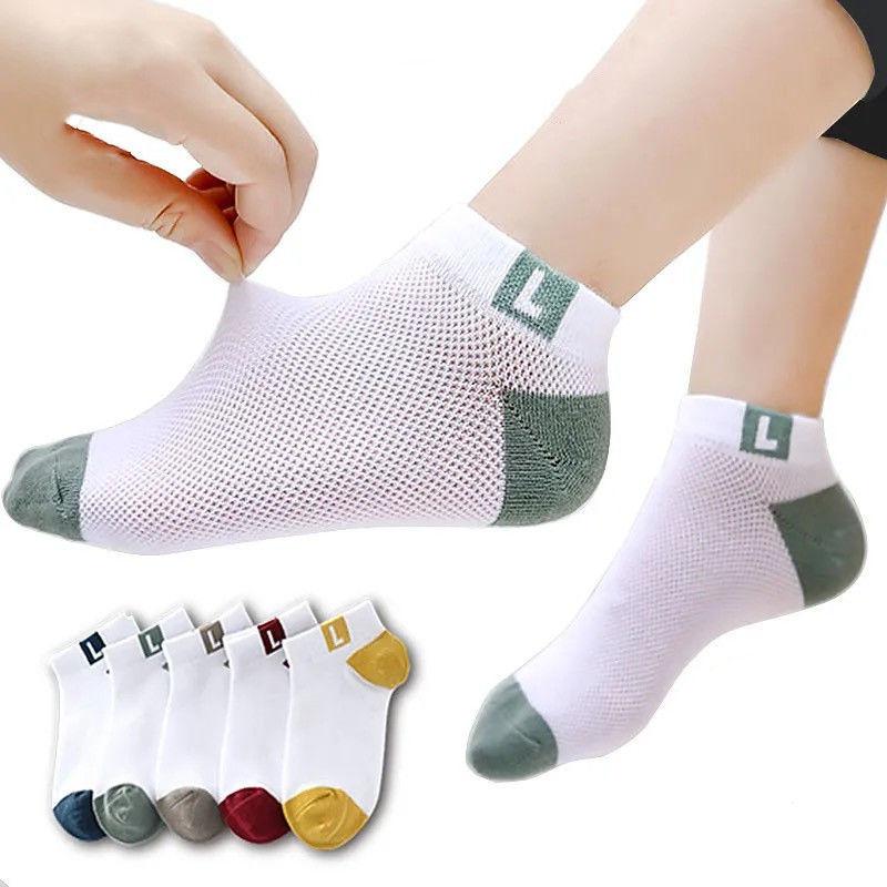 10双装儿童袜子棉袜网眼夏季薄款透气薄男童女童男孩中筒宝宝船袜