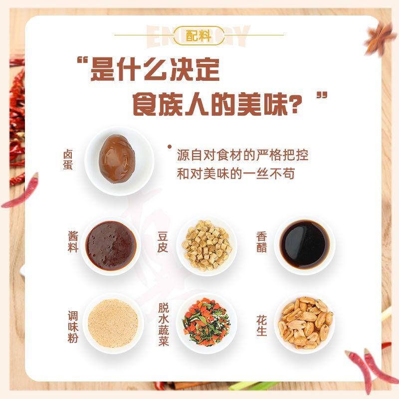 食族人酸辣粉6桶装米线粉懒人食品红薯粉方便面粉丝速食即食整箱