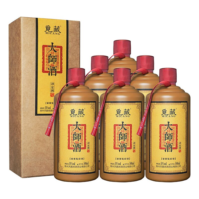 贵州觅藏茅酒大师坤沙老酒茅台镇酱香型白酒53度500ml*6瓶礼盒装
