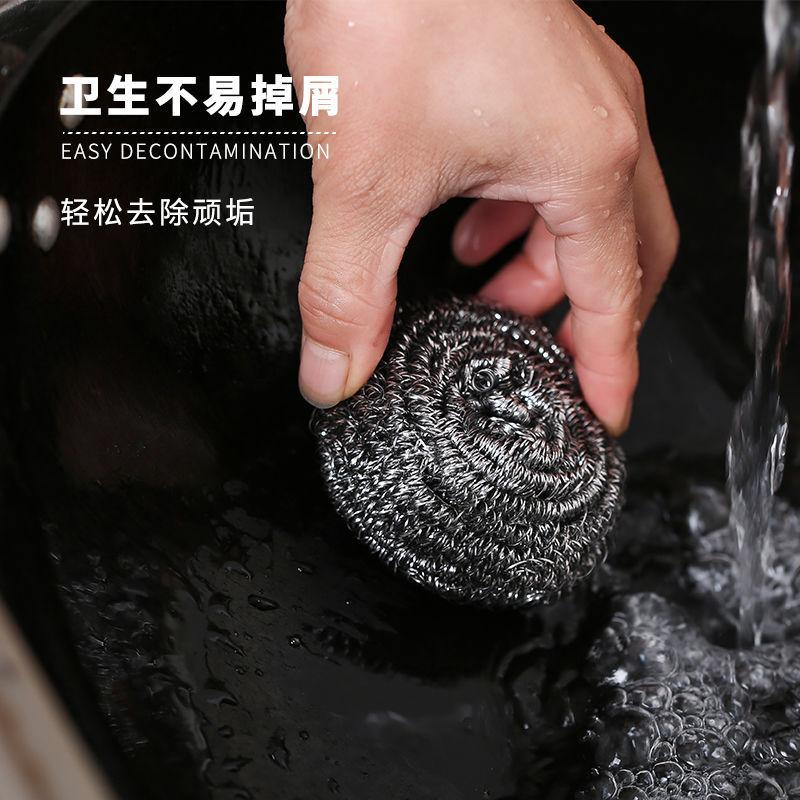 54343-刚丝球不锈钢家用不掉丝商用厨房去污刚丝球刷锅洗碗独立包装手柄-详情图