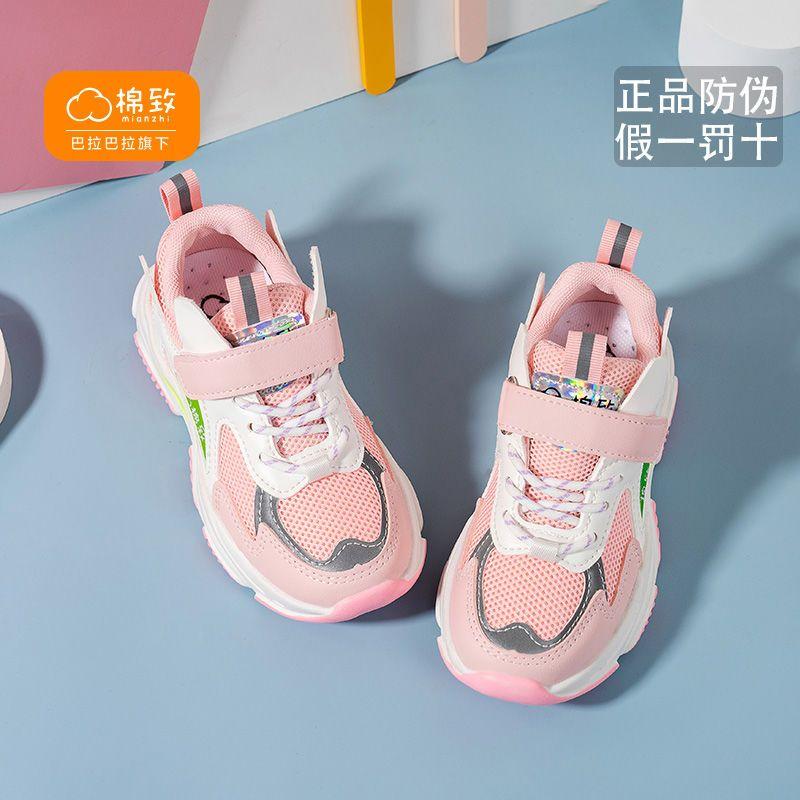 54198-巴拉巴拉旗下棉致儿童运动鞋春秋新款女童飞织老爹鞋男童透气网鞋-详情图