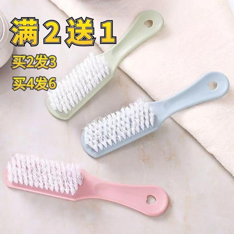 鞋刷子洗衣刷家用刷子软毛清洁洗鞋硬毛板刷塑料厚柄小刷子不伤手