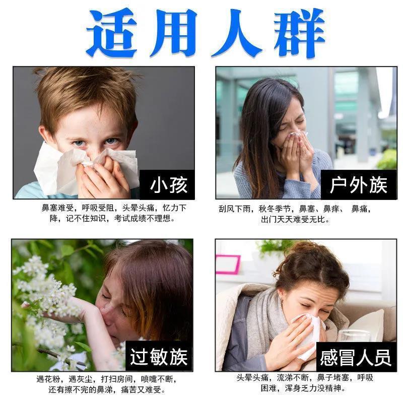 88794-【100%除裉】鼻窦炎鼻塞通鼻神器特效喷雾鼻息肉鼻甲肥大鼻炎喷剂-详情图