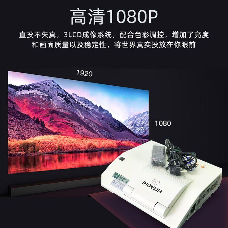 77221-日立a81. a82.a83.1080p超短焦家用高清投影仪 安卓系统 无屏电视-详情图
