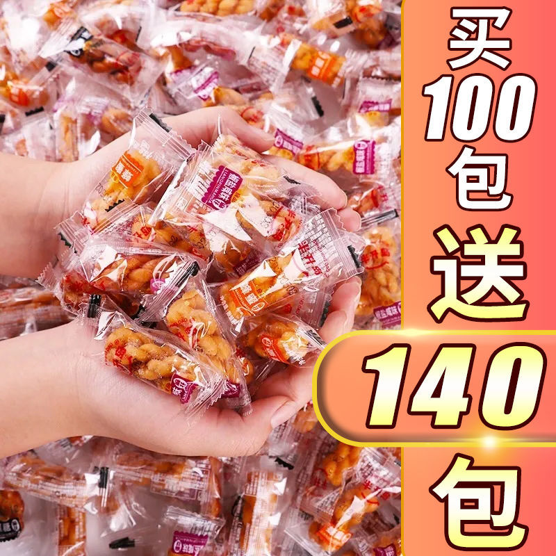 【日期新鲜】手工小麻花零食独立包装香酥椒盐蜂蜜传统糕点小吃