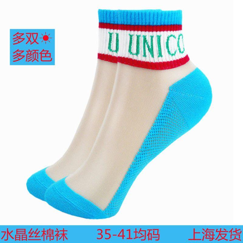 袜子女士短袜字母春夏季薄款新疆棉夏天可爱日系女生纯棉ins潮