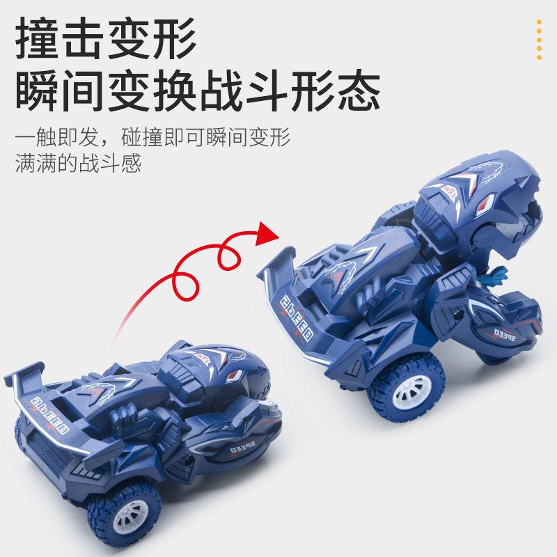 51182-惯性恐龙玩具车男孩小汽车耐摔撞击变形儿童玩具车宝宝小汽车-详情图