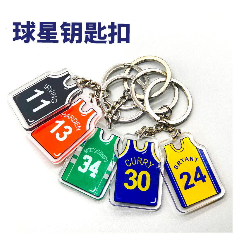NBA篮球钥匙扣科比詹姆斯欧文杜兰特库里球星挂饰球衣包包挂件