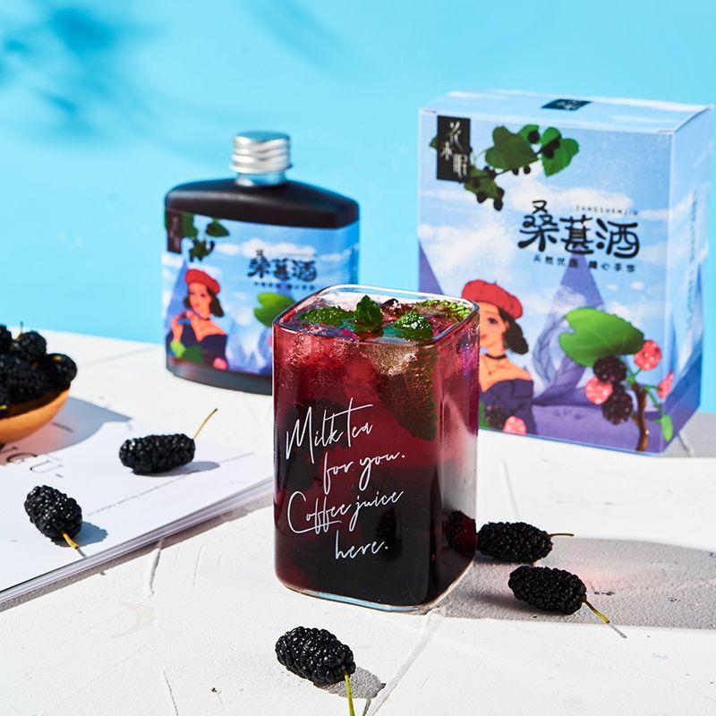 54288-果酒少女水果酒甜酒女生酒微醺学生喝的低度小瓶高颜值女士晚安酒-详情图