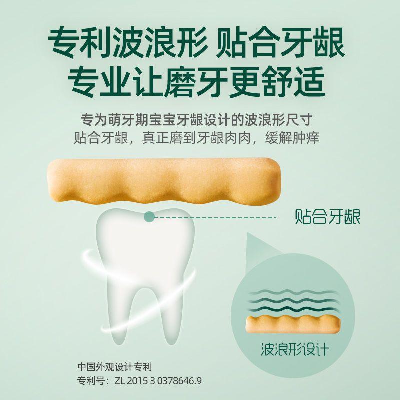 英氏磨牙棒辅食 磨牙棒宝宝长牙6个月 宝宝零食磨牙饼干婴儿零食主图4