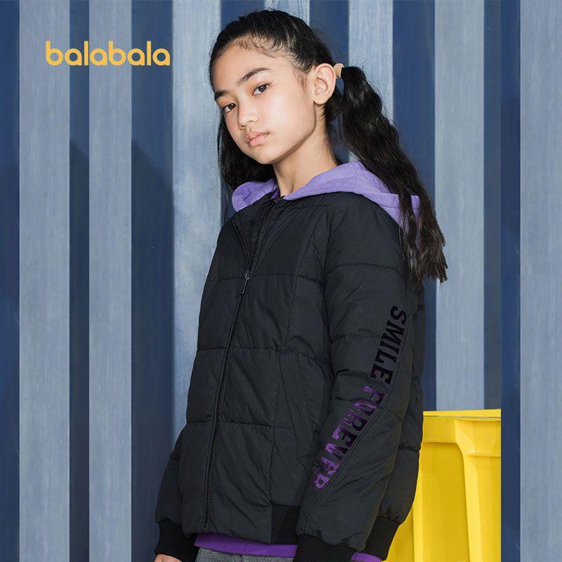 巴拉巴拉女大童连帽棉服冬季潮流撞色外套女童冬季拼接外套儿童女