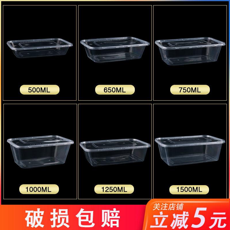 一次性餐盒外卖快餐打包盒长方形加厚透明水果蔬菜打包盒带盖批发