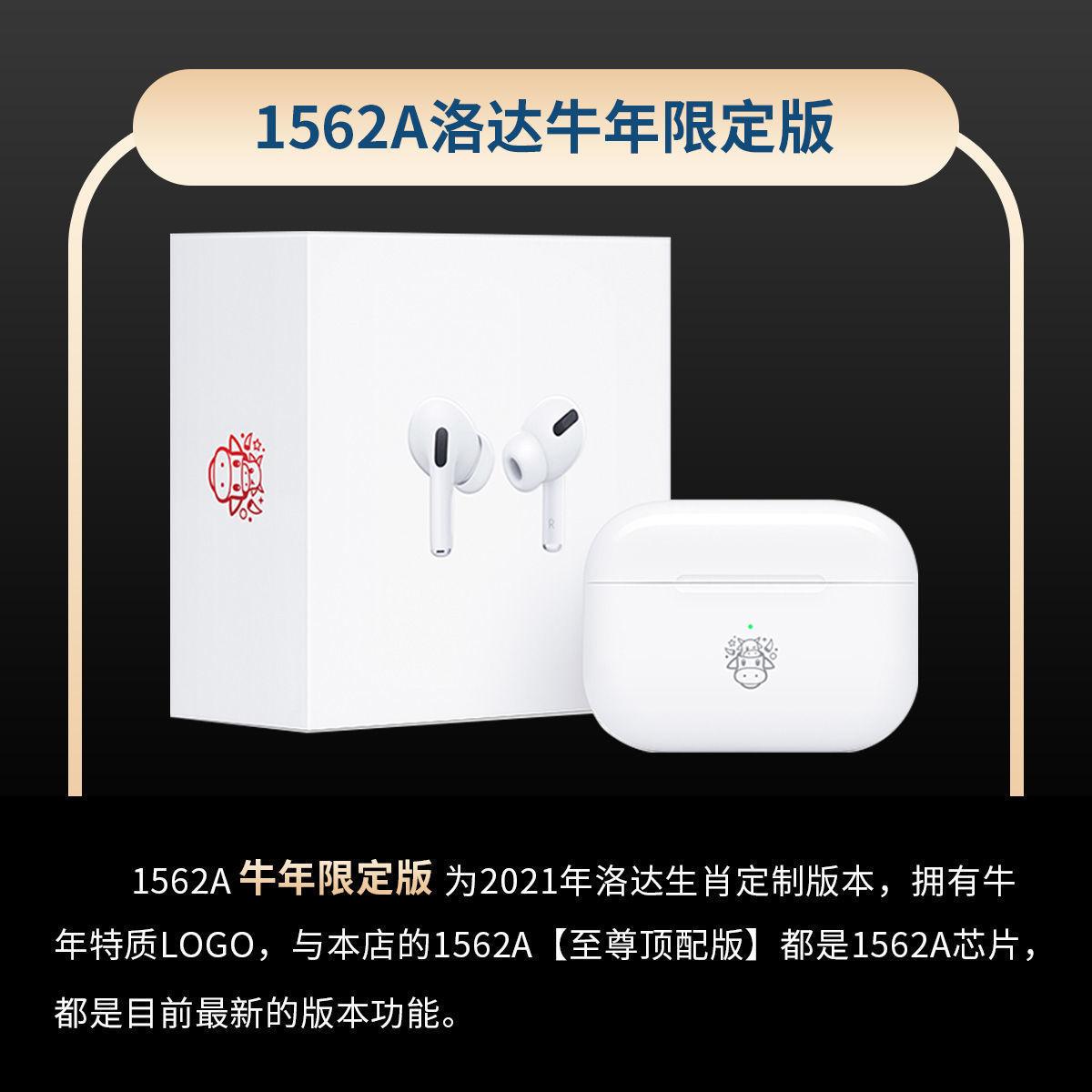 华强北洛达1562A三代无线蓝牙耳机真降噪通透空间ios安卓系统通用主图9