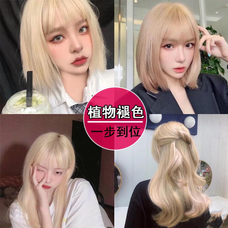 超强褪色膏头发漂色剂漂发剂染发剂自己在家染出神仙发色不伤发