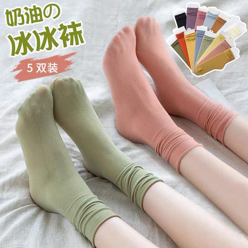袜子女夏季薄款堆堆袜女潮长纯色jk袜女学生袜中筒袜冰冰袜透气