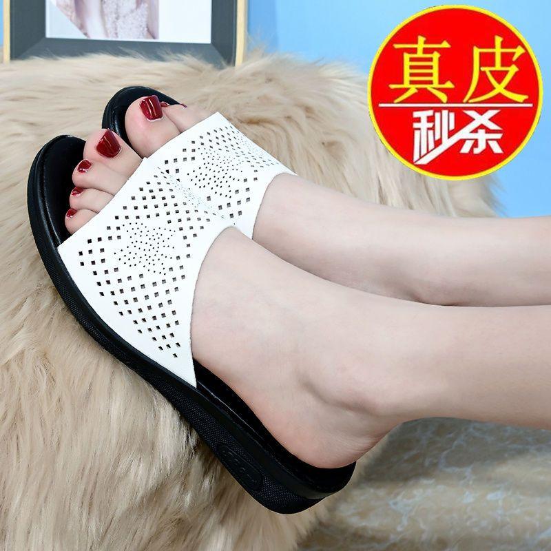 拖鞋外穿2021新款夏真软皮拖鞋时尚防滑耐磨厚底软底一字妈妈凉鞋