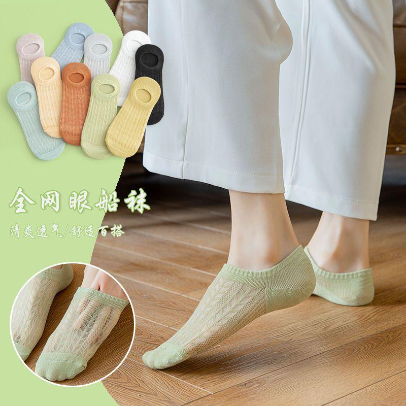 春夏季薄款隐形袜子女 新款ins潮浅口棉质透气船袜不掉跟网眼短袜