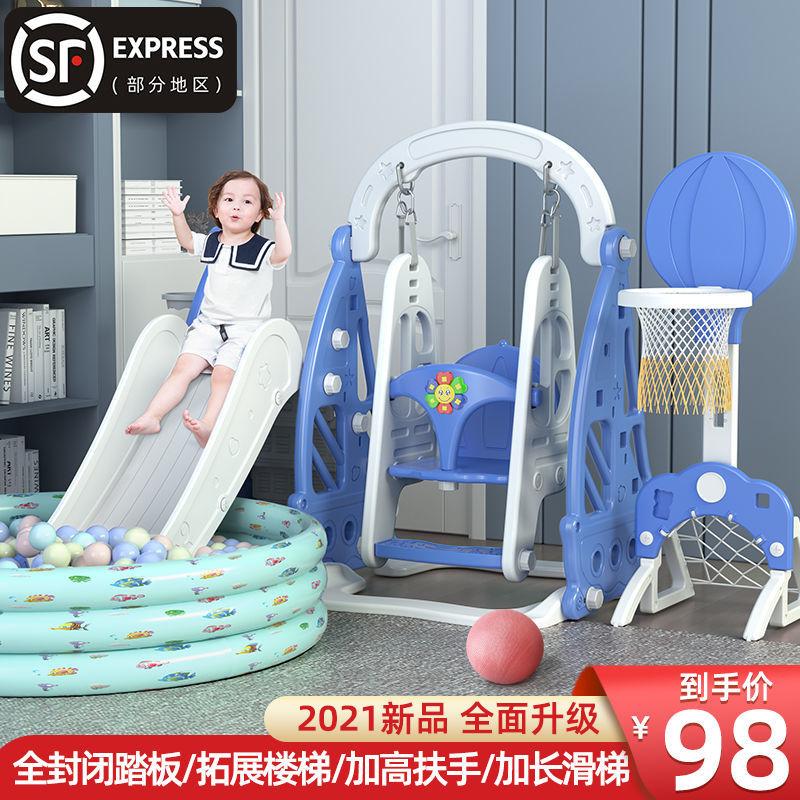 儿童滑滑梯家用儿童乐园宝宝滑梯秋千组合室内玩具小型游乐场加高