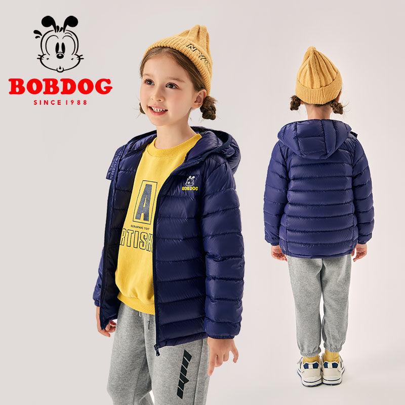 巴布豆正品儿童轻薄款羽绒服中大童保暖秋冬外套男童女童短款童装