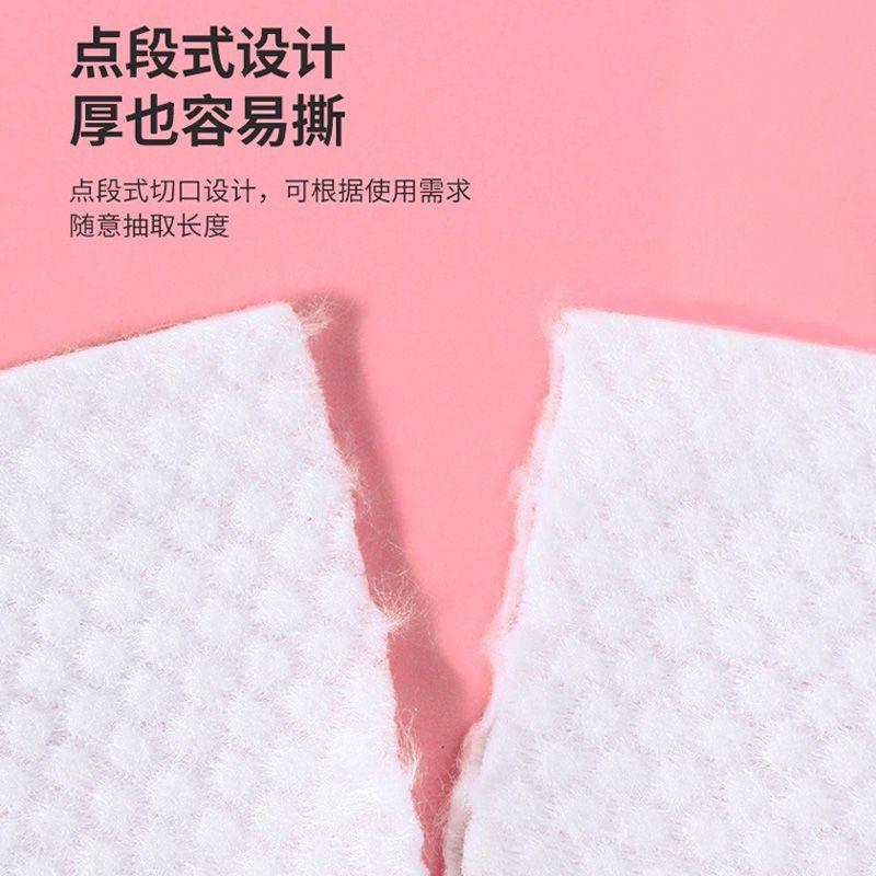 54244-美容院专用洗脸巾一次性纯棉擦脸巾加厚毛巾卷洁面巾卷筒式棉柔巾-详情图
