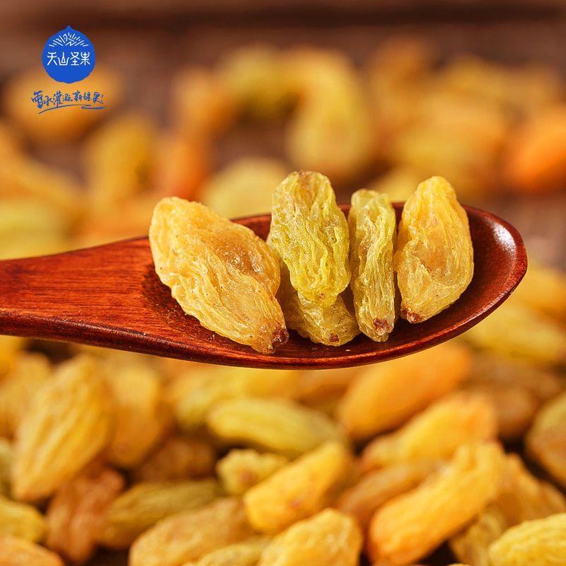 阳光天山圣果黄葡萄干新疆特产大粒免洗特级水果干孕妇小吃零食