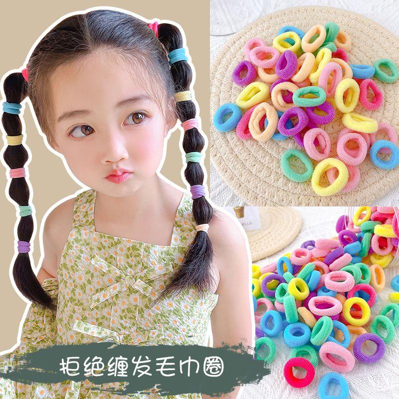 儿童毛巾圈发绳小号宝宝不伤发头绳韩国女童扎头发圈橡皮筋女发饰