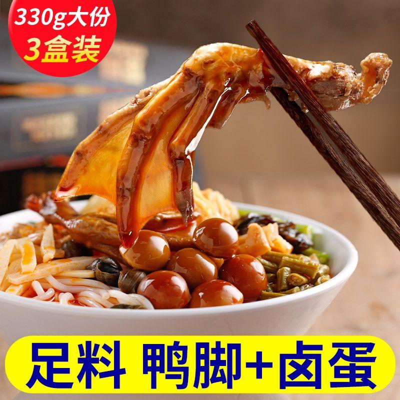 330g*3盒鸭脚螺蛳粉正宗柳州螺狮粉米粉广西酸辣螺丝粉批发一整箱