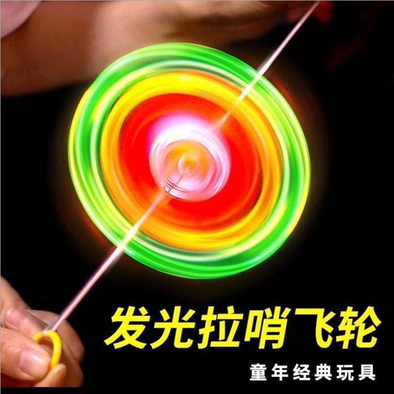 闪光拉线风火轮 发光飞轮 拉哨 拉响 地摊货源 创意儿童玩具礼品