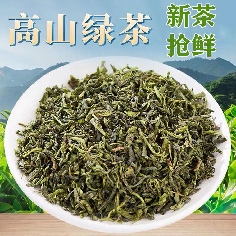 高山绿茶口粮茶小泡3小包