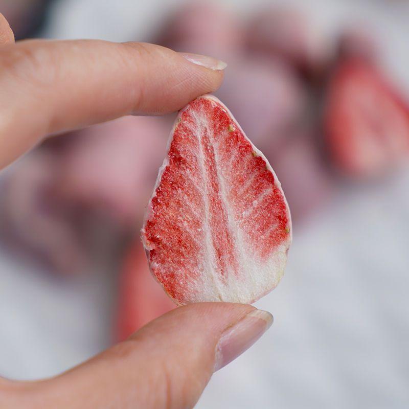 54272-【1】冻干草莓网红零食酸奶快休闲小吃批发食品孕妇水果冻干整箱-详情图