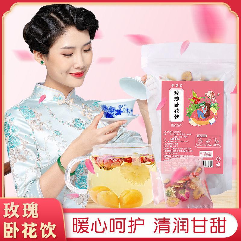 红枣桂圆枸杞茶玫瑰菊花茶调理补气养血女人花茶组合养生茶