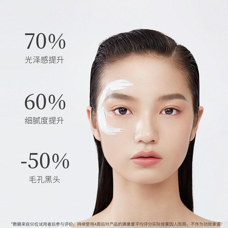 【李佳琦推荐】AUOU艾遇泥膜深层清洁去黑头收缩毛孔涂抹式面膜