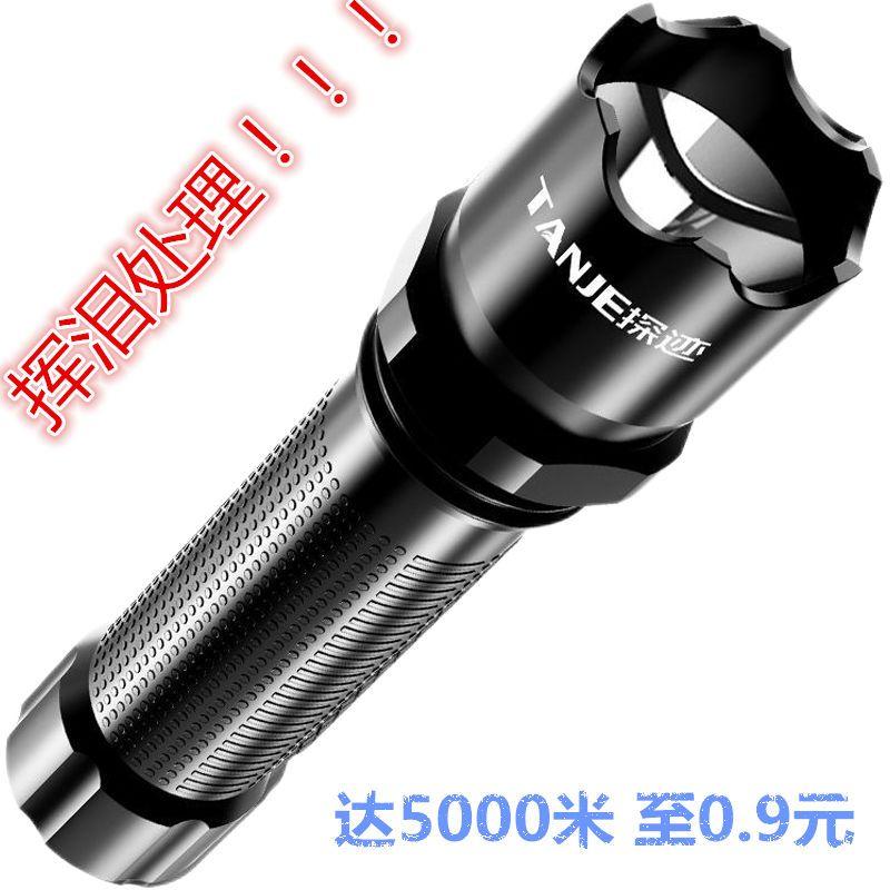 特种兵手电筒LED强光超亮大功率远射可充电迷你袖珍旅行便携户外