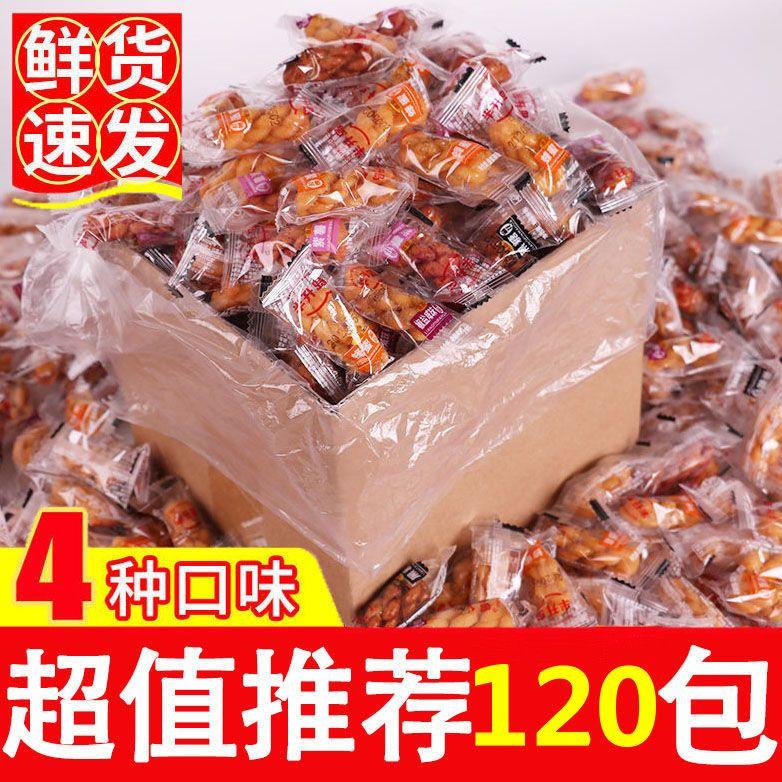 手工小麻花零食独立包装香酥椒盐蜂蜜传统糕点批发整箱网红小吃