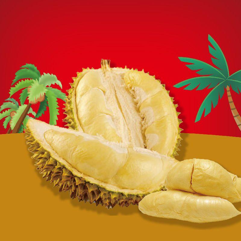 顺丰泰国进口整个金枕头榴莲甜糯带壳新鲜水果应季榴莲应季水果