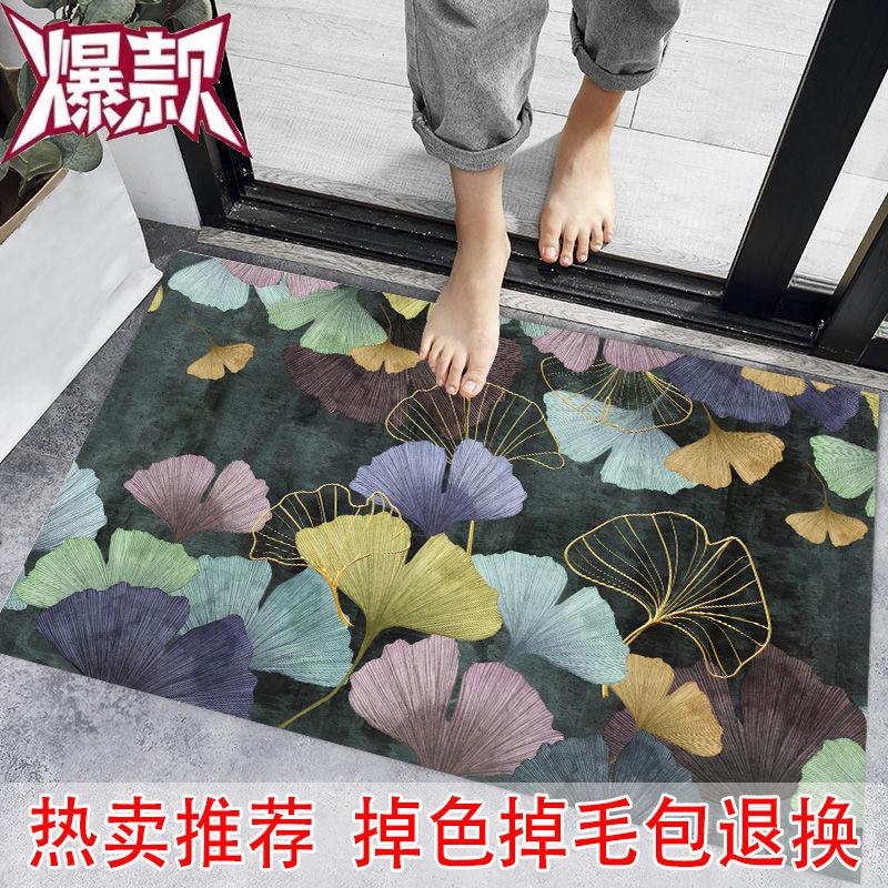 地垫门口入户门垫子卧室地毯浴室卫生间吸水防滑厨房耐脏防油脚垫