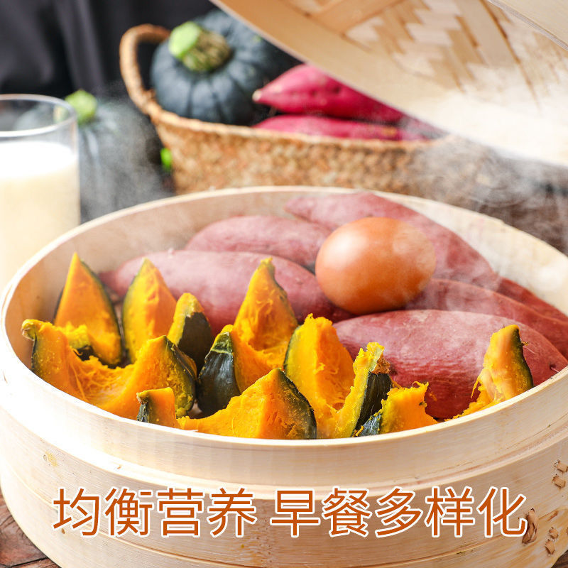 正宗贝贝南瓜板栗味小南瓜惠和精选老瓜新鲜蔬菜粉糯香甜软糯辅食
