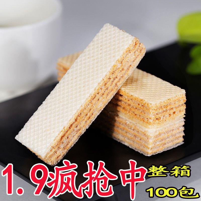 【香酥脆】豆乳威化饼干休闲糕点小零食网红美食大礼包整箱批发