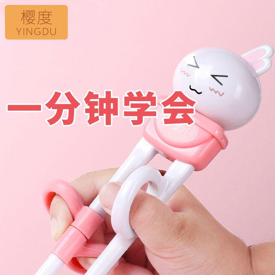 儿童筷子训练筷专用练习筷宝宝学习筷婴儿勺子辅食勺宝宝餐具