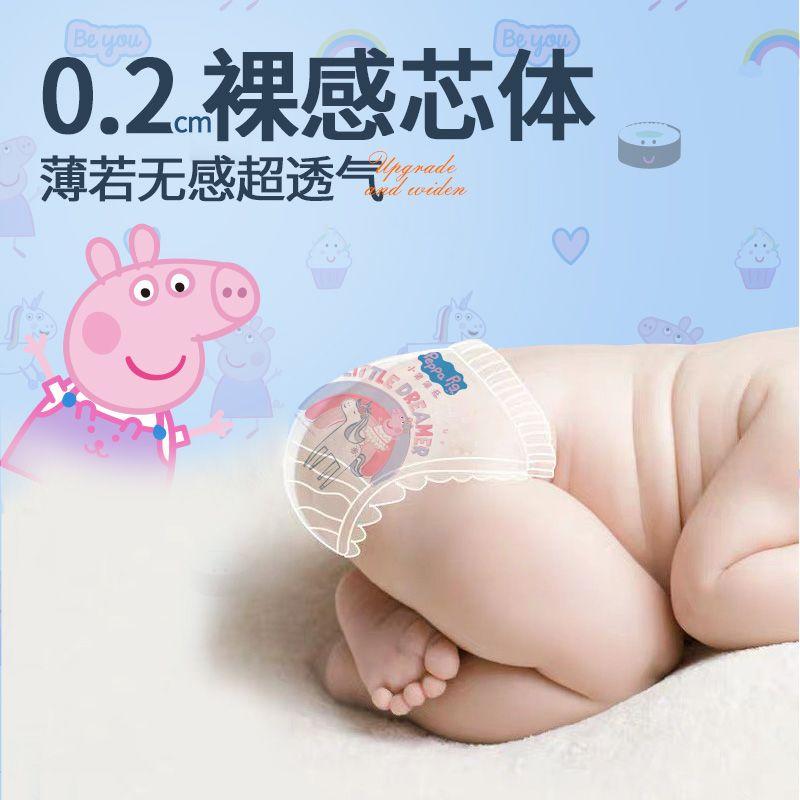 舒氏宝贝小猪佩奇拉拉裤纸尿裤婴儿超薄透气尿不湿男女宝宝学步裤