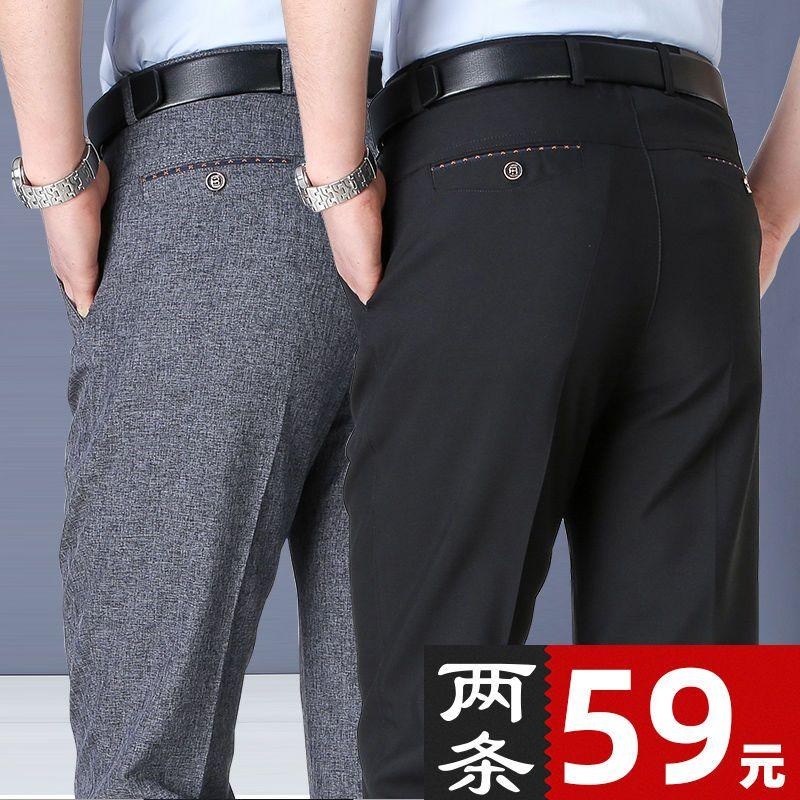 春秋爸爸装中老年人裤子男宽松夏季薄款40到50岁中年男士休闲西裤